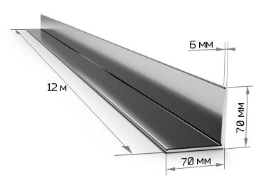 Уголок равнополочный 70х70х6 мм 12 метров