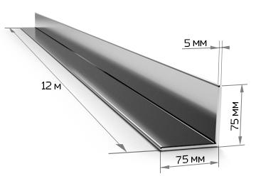 Уголок равнополочный 75х75х5 мм 12 метров