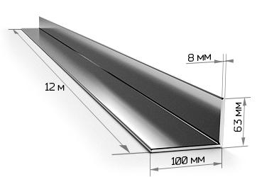 Уголок неравнополочный 100х63х8 мм 12 метров