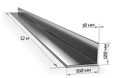 Уголок неравнополочный 160х100х10 мм 12 метров