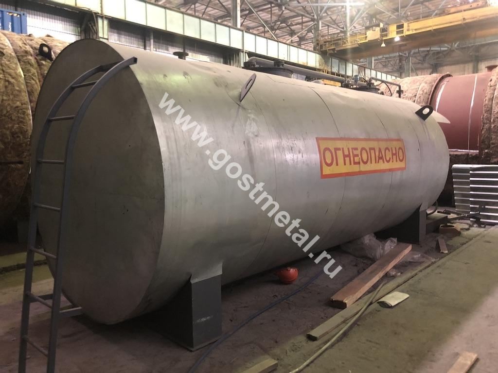 Резервуар горизонтальный РГС-30