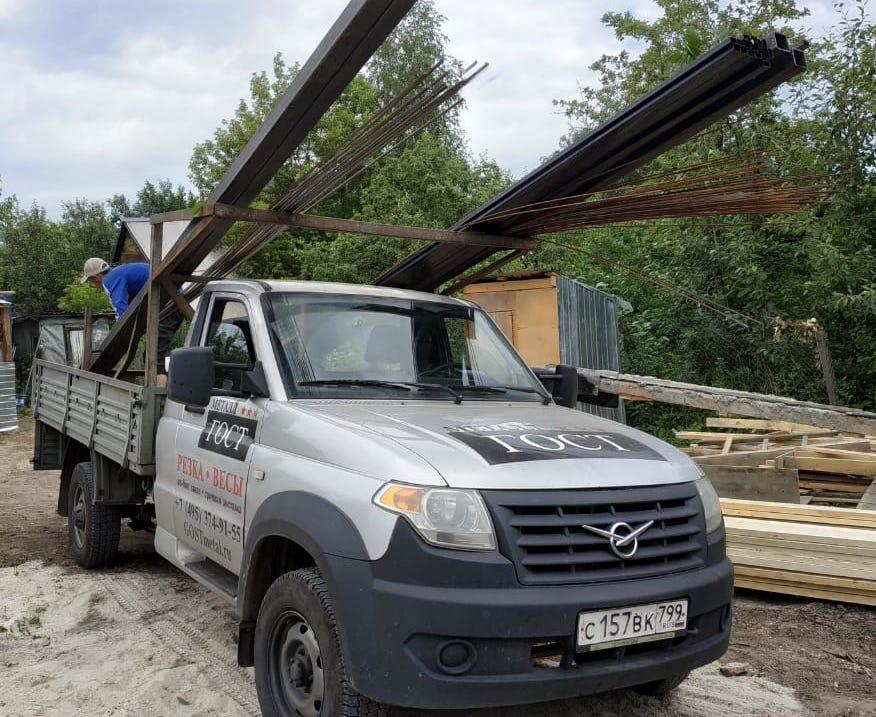 Доставка металлопроката в деревню Заболотье