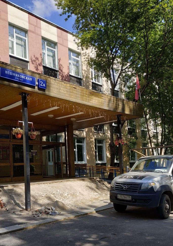Доставка металлопроката на Вешняковскую улицу