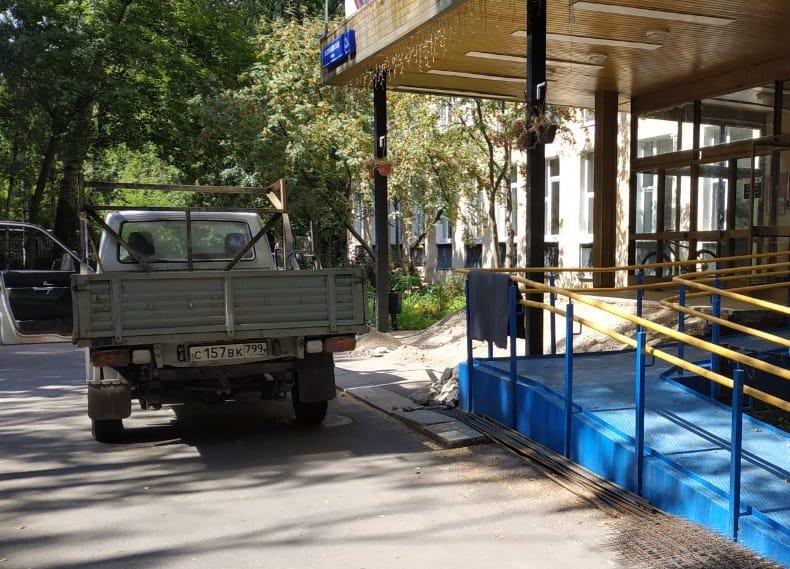 Доставка металлопроката в Москве на Вешняковскую улицу