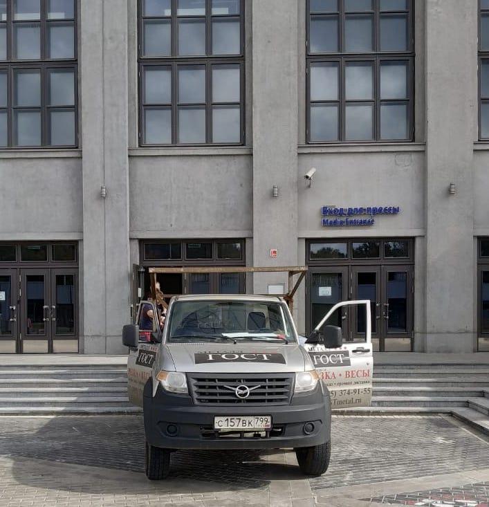 Доставка металлопроката на ВТБ Арена